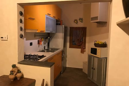 central location,cozy well equipped studio flat - Firenze