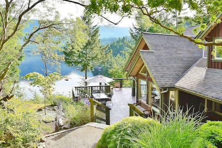 Oceanside Vacation Rental Suite. - Sechelt