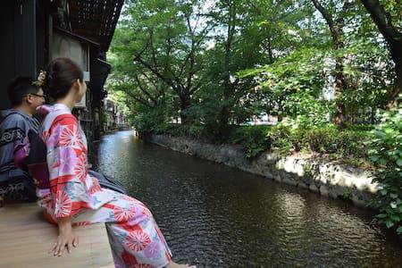 Guest house Rinn ~Shijo-Takasegawa tei~ - Hus