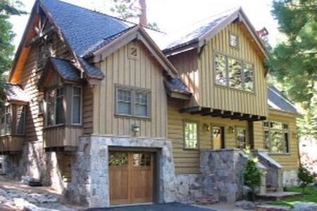 Custom Tahoe cabin near Squaw