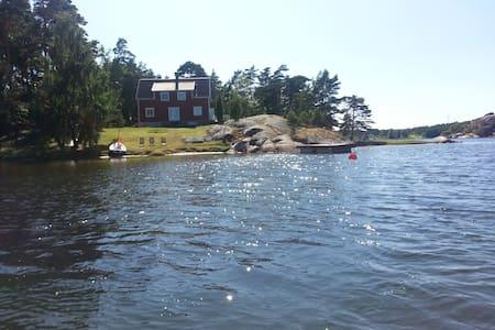 Hytte med strand på Hvaler - Hvaler