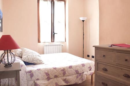 room earth, lake Como - Dervio - Bed & Breakfast