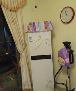 近广州白云机场/百兆光纤/开放式厨房温馨舒适的五星级物业管家公寓 - Rumah