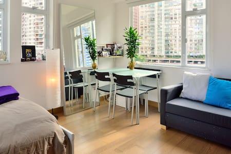 Beautiful flat in Po Hing Fong - Hong Kong - Apartment