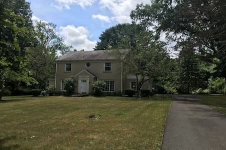 Rent this house for a visit or party! - Youngstown - Ev