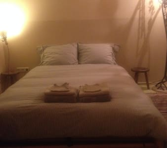 Short stay near Maastricht - Meerssen - Haus