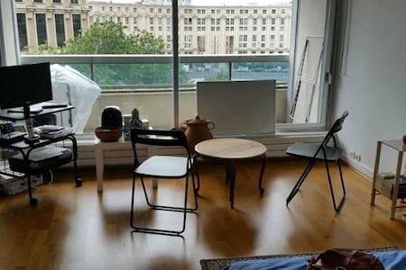 Appartement Haut Standing à Montparnasse+ Balcon - Parigi - Appartamento
