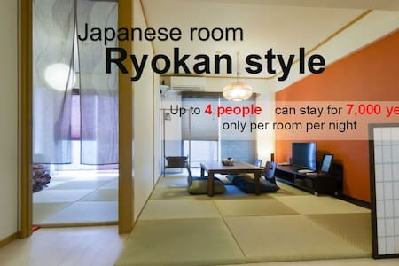 Japanese style room, great price - Wohnung