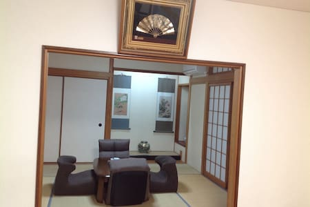 六甲有馬荘 - Nishinomiya-shi - Bed & Breakfast