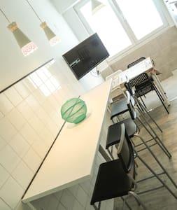 Acogedor Apt. Pontevedra Centro - Pontevedra - Appartamento