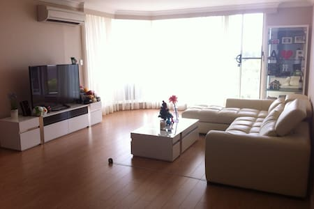 A Great Home to live - Apartament