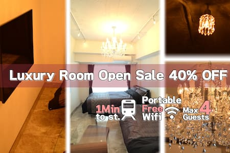 High-quality! 1-min to st! Directly from airports! - Toshima-ku - Appartement