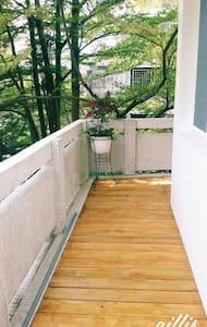 高雄 雙人套房 近捷運站(near MRT station) - Appartamento