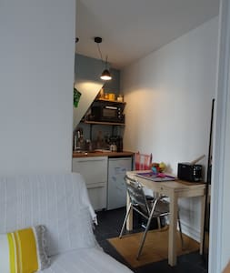 Studio petit mais cosy dans Paris! - Paris - Appartement