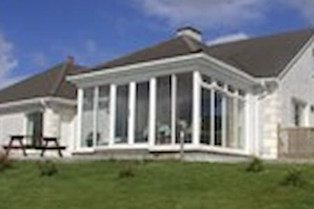 Holiday Rental, Kilcar, Ireland - House