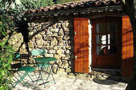 Charming Cottage in the Cévennes for 2 people - Appartamento