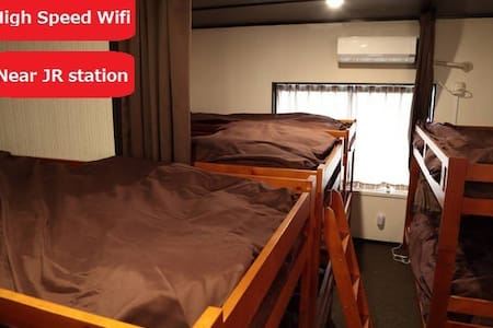 Chika's room near KIX 1(1pax)-222 - Bed & Breakfast