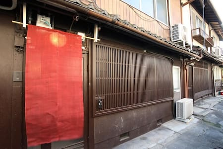 Authentic Wooden Casa Historic Gion