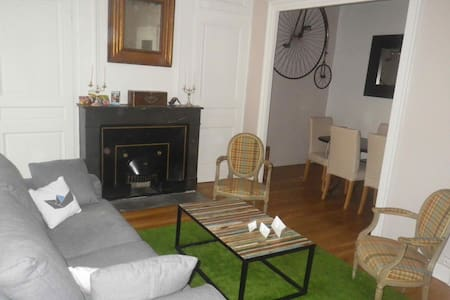 Newly renovated apt in city center - Lyon - Apartment