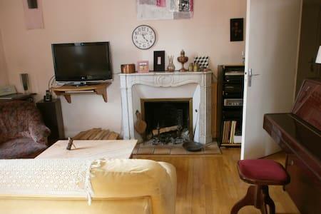 Chambre privée dans duplex - Brive-la-Gaillarde - Apartment