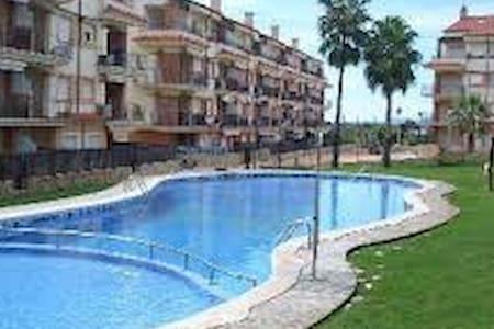 Pueblo pesquero - Apartment