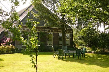 Holidays in the Dutch countryside - Hallum