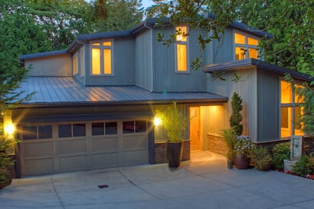 Private Mercer Island Retreat - 3bd - Mercer Island - House