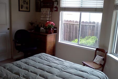 Comfortable North Napa home - Napa - Ev