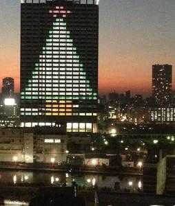 Near JR Shinagawa 品川駅徒歩13分湾岸高層高級住宅 - 港区 - Flat