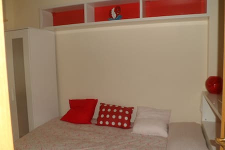 Great room, bright and very confort - Fuente el Saz de Jarama - Chalet