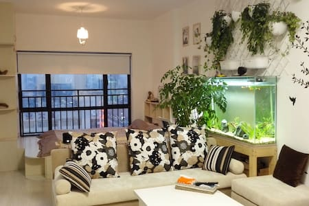 Nearby Jinjia Creative Valley - Zhuhai - Apartamento