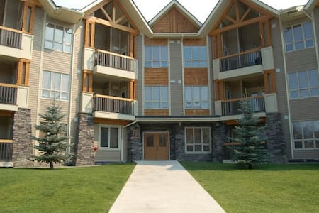 Beautiful Family Condo in Radium - Byt