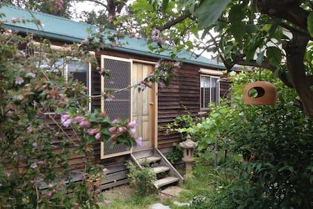 Mediterranean Garden Cottage - Thornbury - Cabaña
