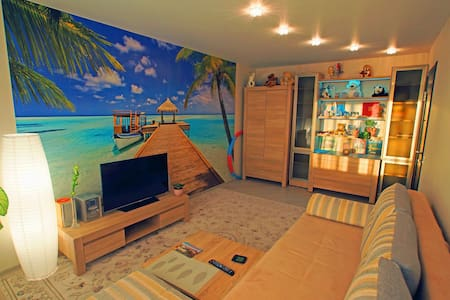 Maldives near metro Sportivnaya! - Minsk - Apartment