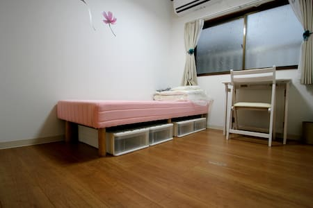 Common Share Houya, Room4 - Apartment