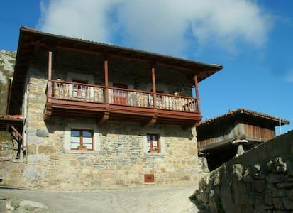 Bonita casa de montaña, corredor, terraza y vistas - Casa