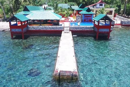 Napo Beach Resort - Maripipi