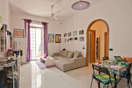 big room,new, comfortable and quiet - Bed & Breakfast