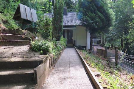 Wandern, Ruhe, Entspannung, Natur - Rumah