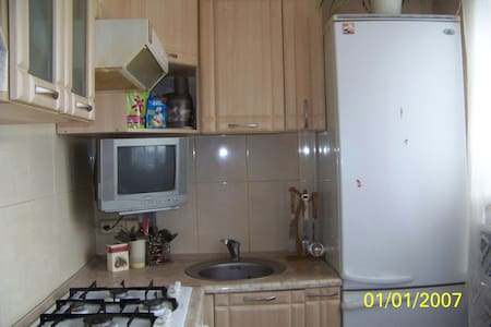 Room type: Entire home/apt Property type: Apartment Accommodates: 4 Bedrooms: 2