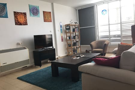 Spacious and bright! just 20 minutes from Tel Aviv - Kiryat Ono