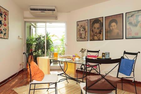 Super river view room,BRT,BTS,L - Apartment