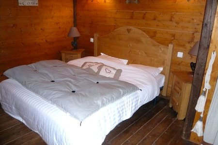 CHAMBRE MONTAGNE: 2 PERSONNES - Vaulx - Bed & Breakfast