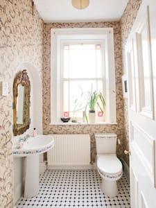 Glenmore Manor, large Rental Home - Lurgan - Casa