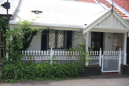 Boutique, short term accommodation - North Adelaide - Rumah