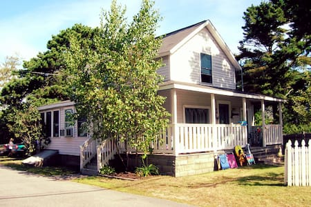 Captain's Cottage - Old Orchard Beach - Cabin