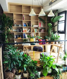Jungle-like LOFT with  light Industrial style - Wohnung