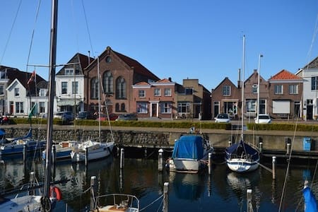Luxurious Harbor Home 5 min from beach - Brouwershaven - House