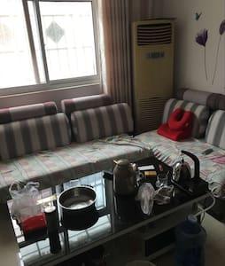 温馨浪漫花园般的家 - Zhengzhou