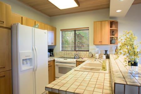 Ohana in Maui - Lägenhet